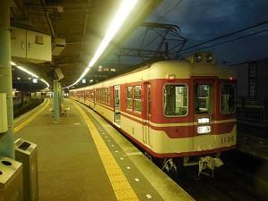 有馬温泉駅