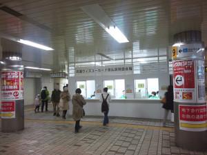 さっぽろ駅特設会場
