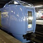 札幌駅で発車を待つスーパー北斗の画像