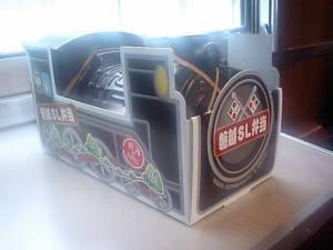 「磐越SL弁当」の包装