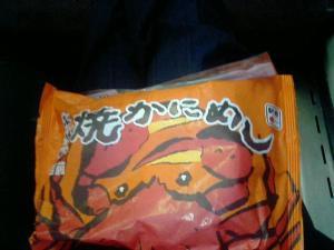 「焼きかにめし」の包装