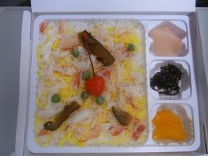 「かに寿し弁当」の写真