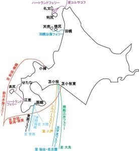 hokkaido_ferry