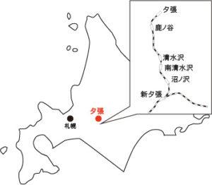 hokkaido_haishi_yuubari