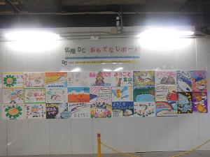 手作り感あふれる「おもてなしレポート」(富山駅にて)