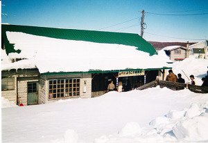 幌舞駅(幾寅駅)駅舎