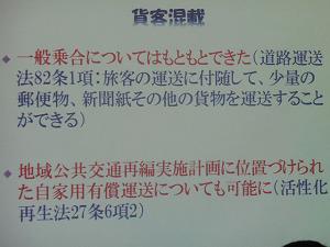 スライド(2)