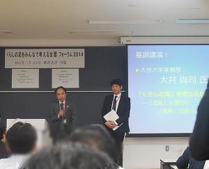 大井先生と阿部さんの写真