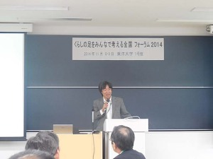 加藤先生の写真