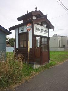 陣屋風のバス待合所。