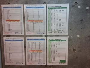 店内の時刻表