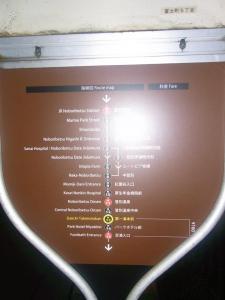 バス停のナンバリング表記