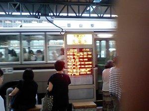 岡山駅前のバスのりば案内。