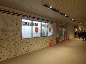 大通駅コンコース_3