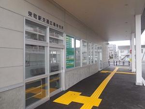 待合所の入口