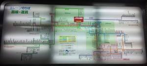 札幌駅前バスターターミナルに設置されている案内板