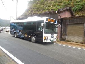 ぐるたんバス