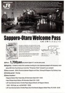 welcomepass_1